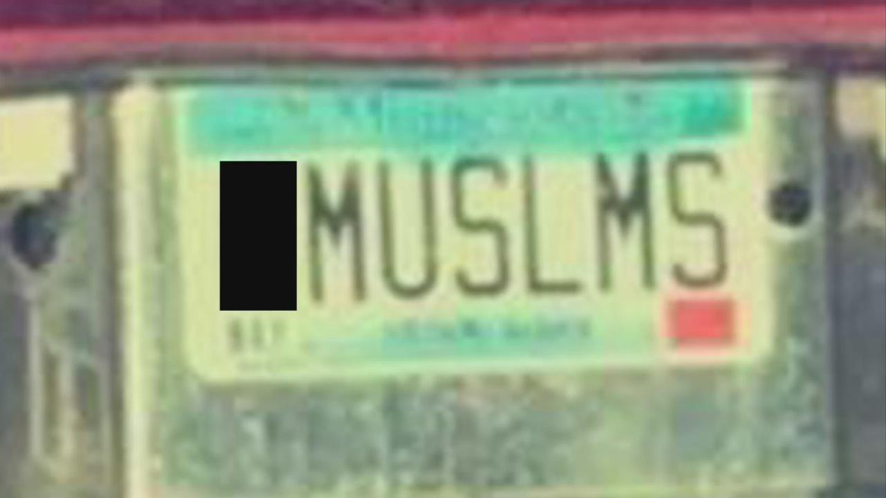 mn license plate_1456243933794.jpg