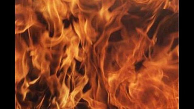 fire_1512185100345.jpg