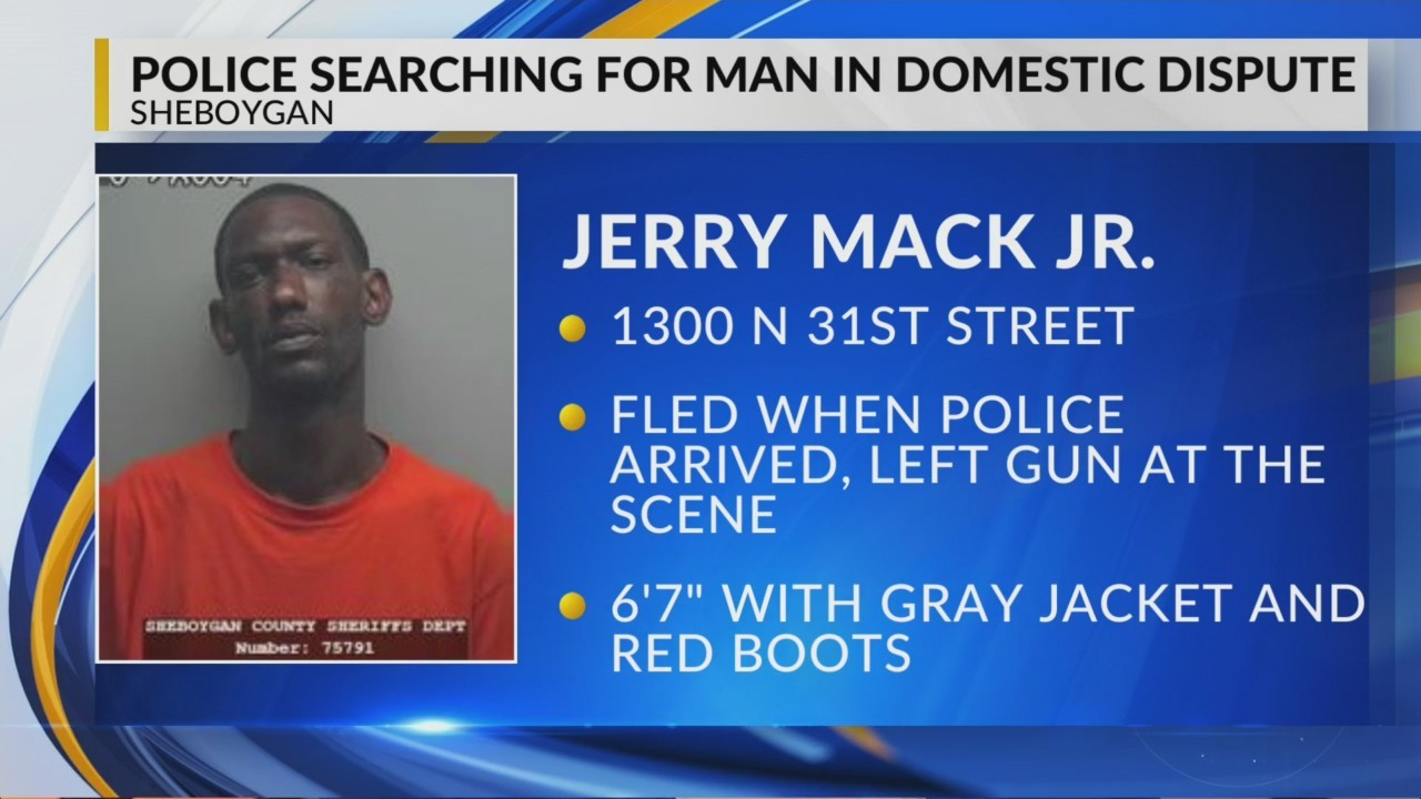 Suspect wanted for domestic dispute incident