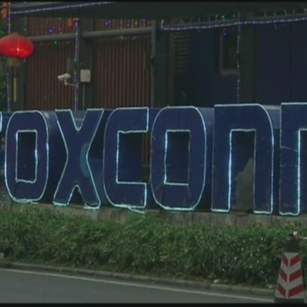 Foxconn Menasha Meeting