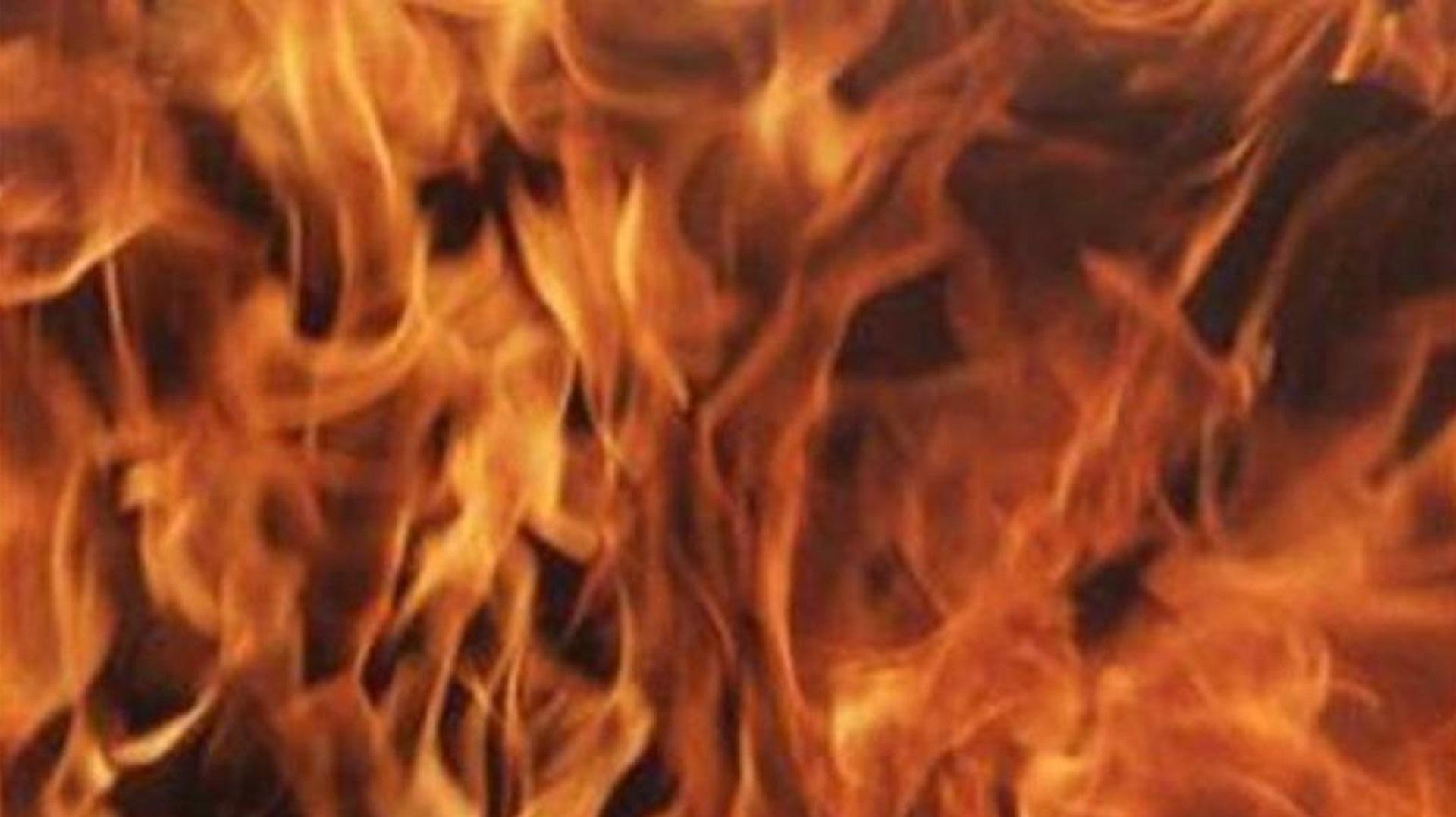 fire generic_1538398459134.jpg.jpg