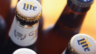 Miller Lite bottle_3161172421488443-159532